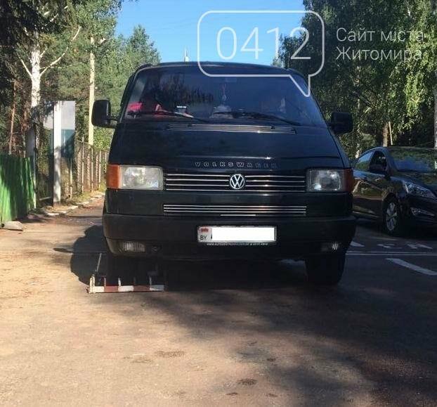 Житомирські прикордонники затримали автомобіль, який був викрадений в Німеччині, фото-1