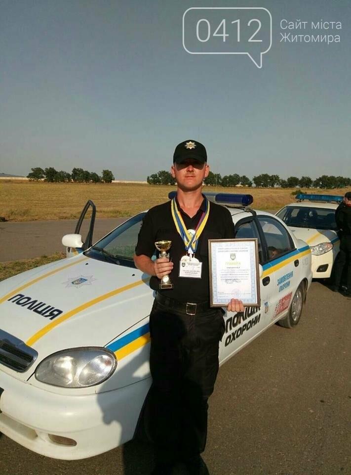 Житомирські поліцейські охорони стали бронзовими призерами відомчих автоперегонів, фото-2