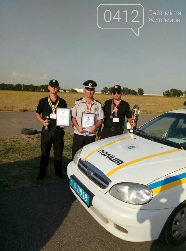Житомирські поліцейські охорони стали бронзовими призерами відомчих автоперегонів, фото-1