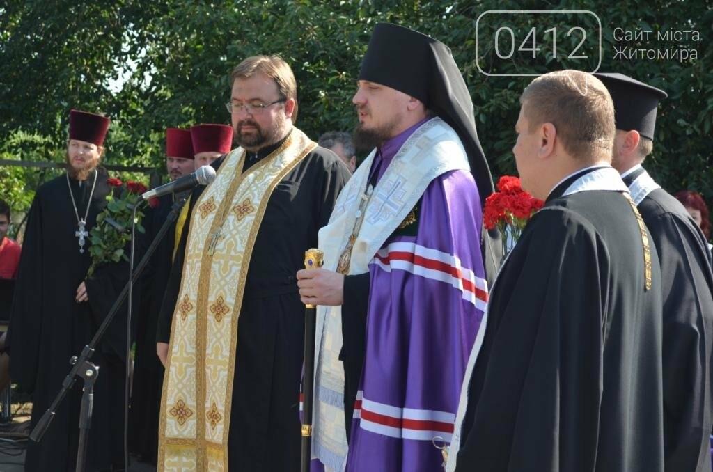 Житомиряни вшанували пам'ять жертв Великого терору, фото-2