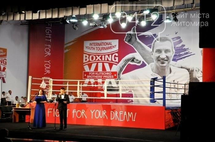 Боксери з 11 країн світу змагаються за призи братів Кличків у Бердичеві, фото-1