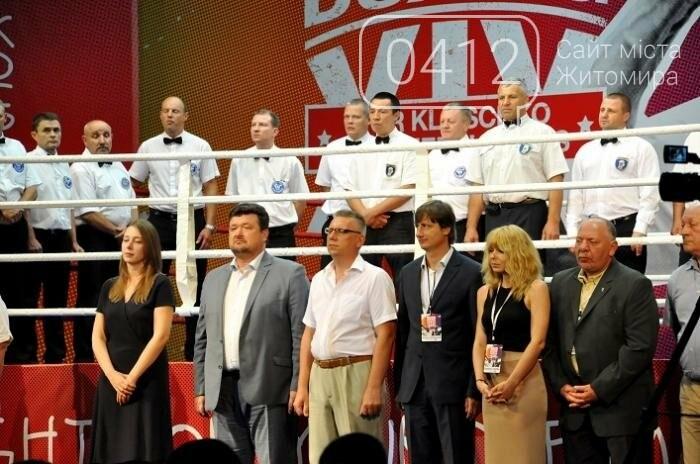 Боксери з 11 країн світу змагаються за призи братів Кличків у Бердичеві, фото-4