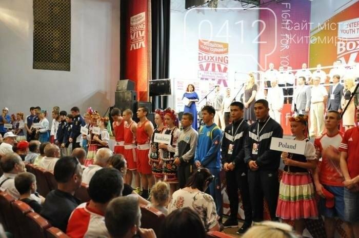 Боксери з 11 країн світу змагаються за призи братів Кличків у Бердичеві, фото-6