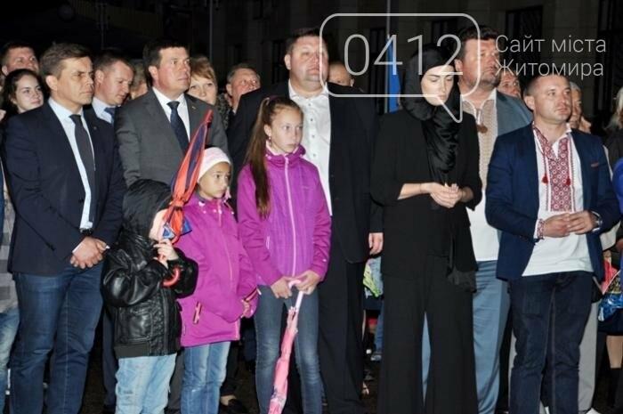 У Житомирі відкрили пам'ятник Героям Небесної Сотні, фото-5