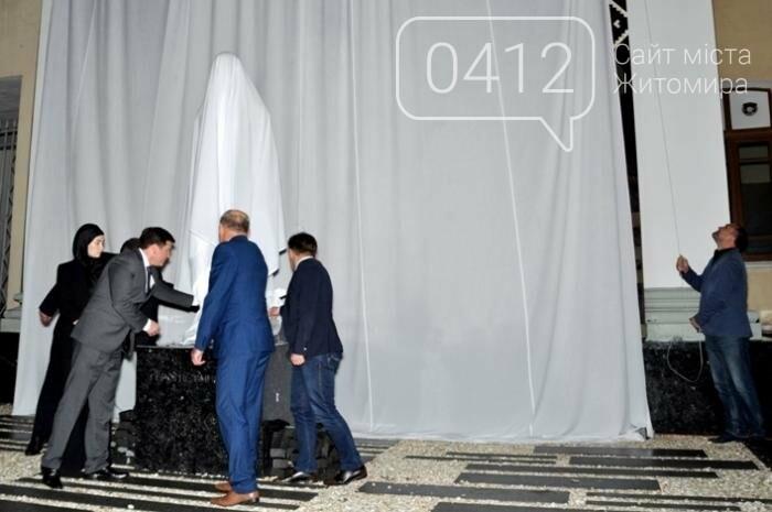 У Житомирі відкрили пам'ятник Героям Небесної Сотні, фото-2