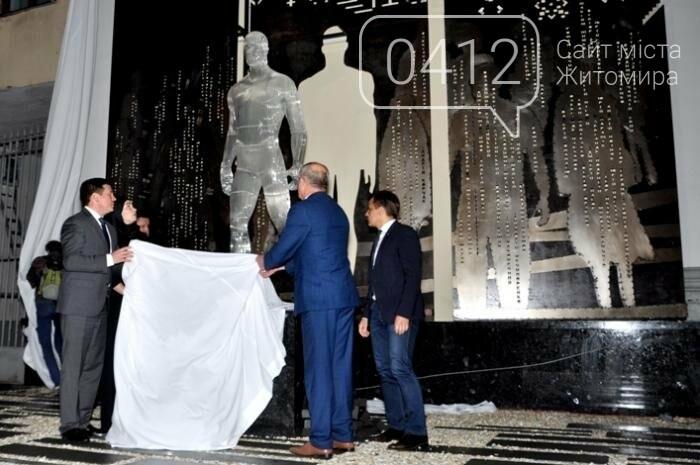 У Житомирі відкрили пам'ятник Героям Небесної Сотні, фото-6