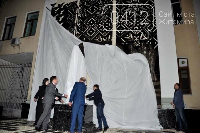 У Житомирі відкрили пам'ятник Героям Небесної Сотні, фото-7