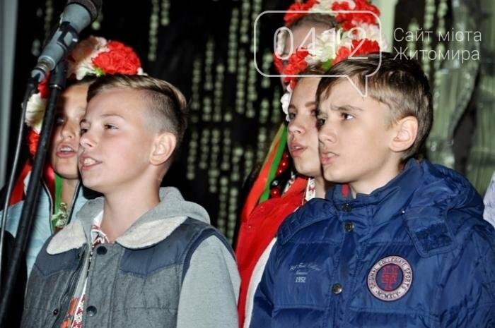 У Житомирі відкрили пам'ятник Героям Небесної Сотні, фото-9