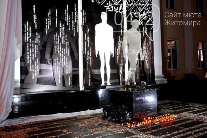У Житомирі відкрили пам'ятник Героям Небесної Сотні, фото-13