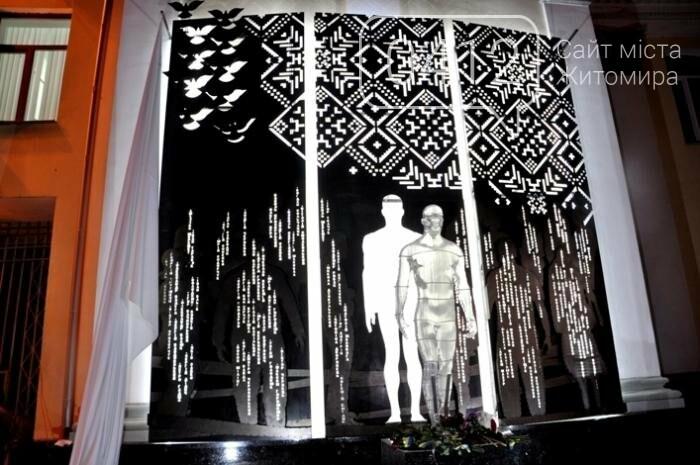У Житомирі відкрили пам'ятник Героям Небесної Сотні, фото-14