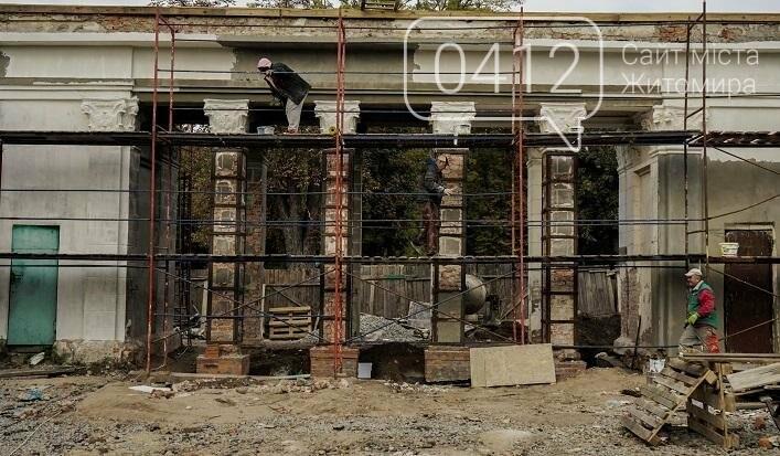 На стадіоні «Полісся» реставрують арку, в якій розміщуватиметься каса, фото-4