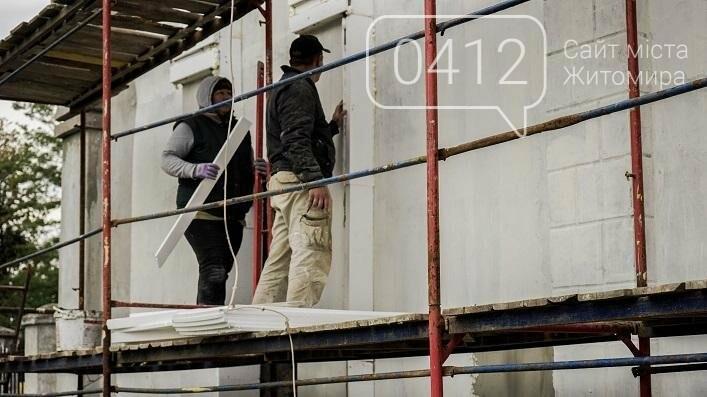 На стадіоні «Полісся» реставрують арку, в якій розміщуватиметься каса, фото-5