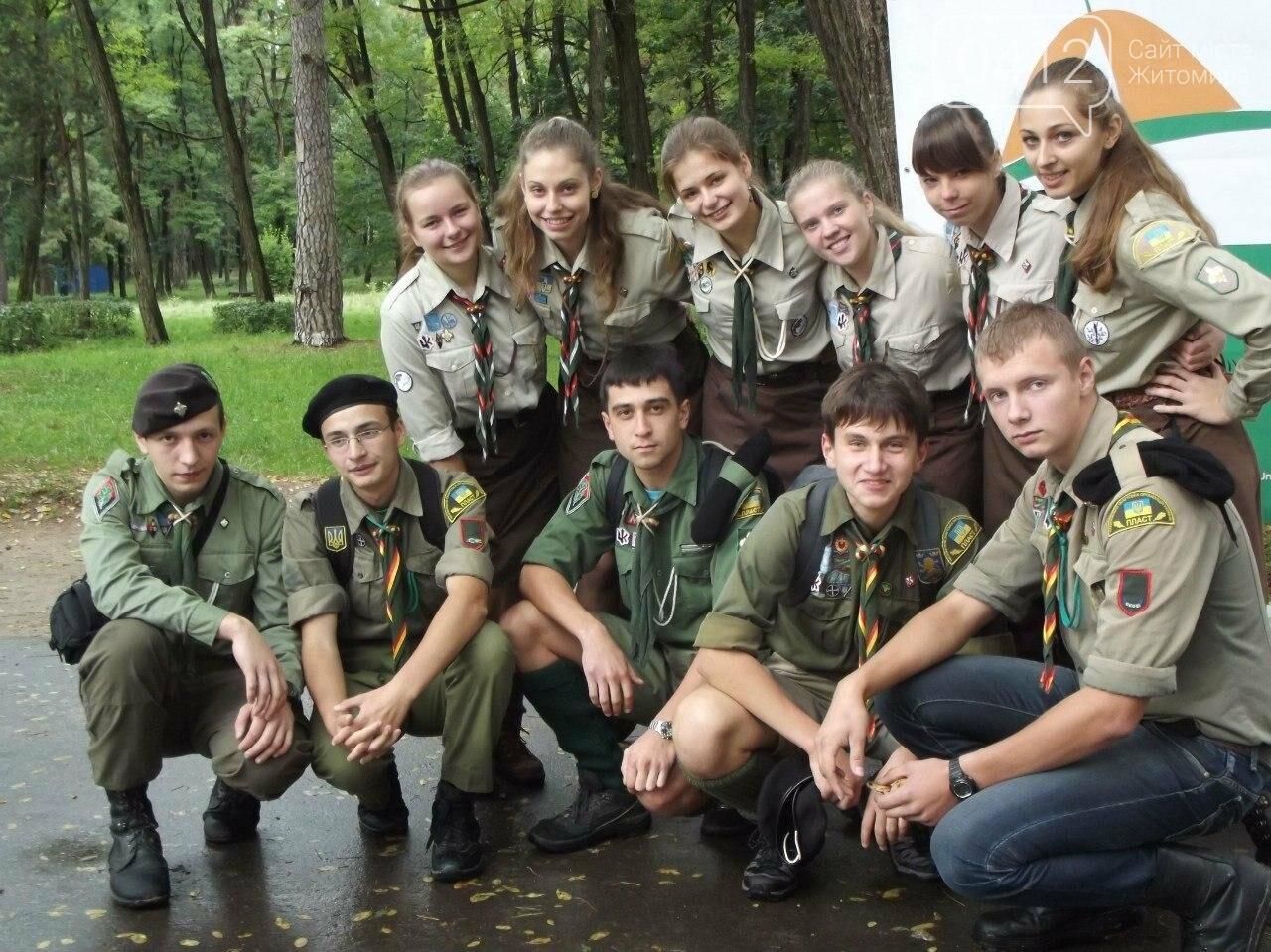 У Житомирі відбудеться семінар про найбільшу молодіжну організацію країни Пласт, фото-1