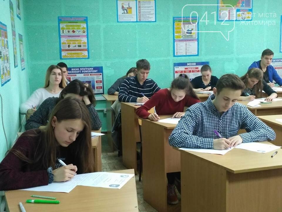 У Житомирі учасники Всеукраїнської олімпіади з екології писали контрольні, фото-1