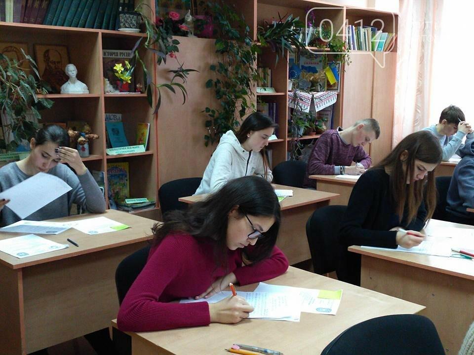 У Житомирі учасники Всеукраїнської олімпіади з екології писали контрольні, фото-2