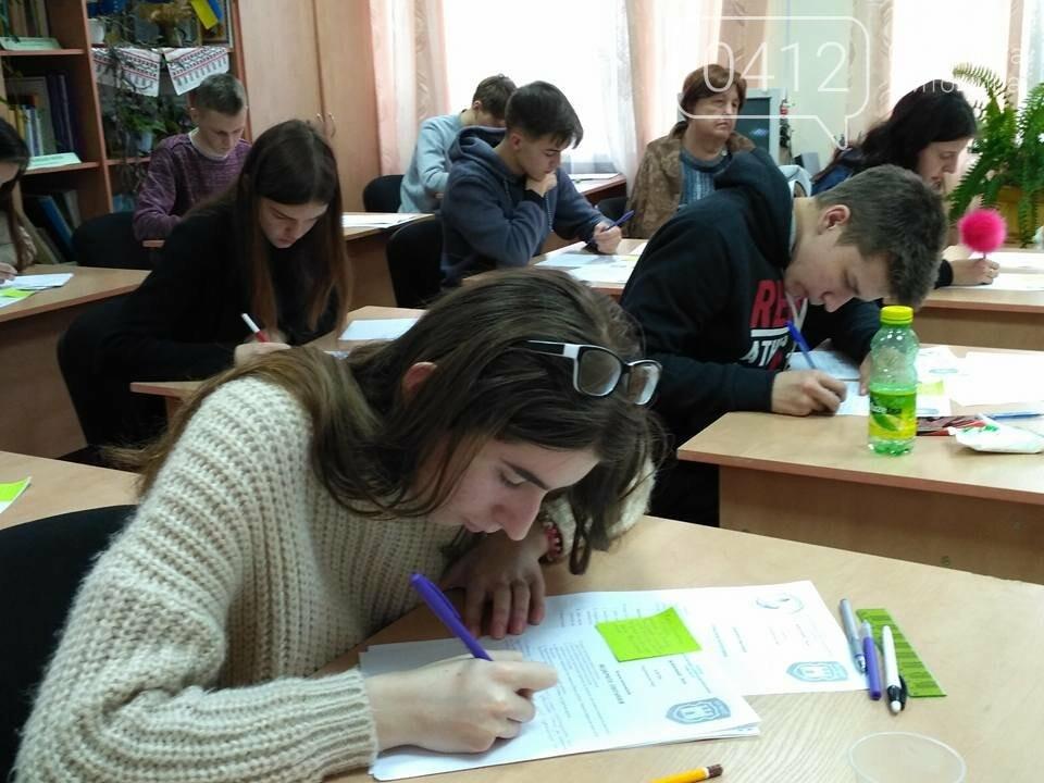 У Житомирі учасники Всеукраїнської олімпіади з екології писали контрольні, фото-3