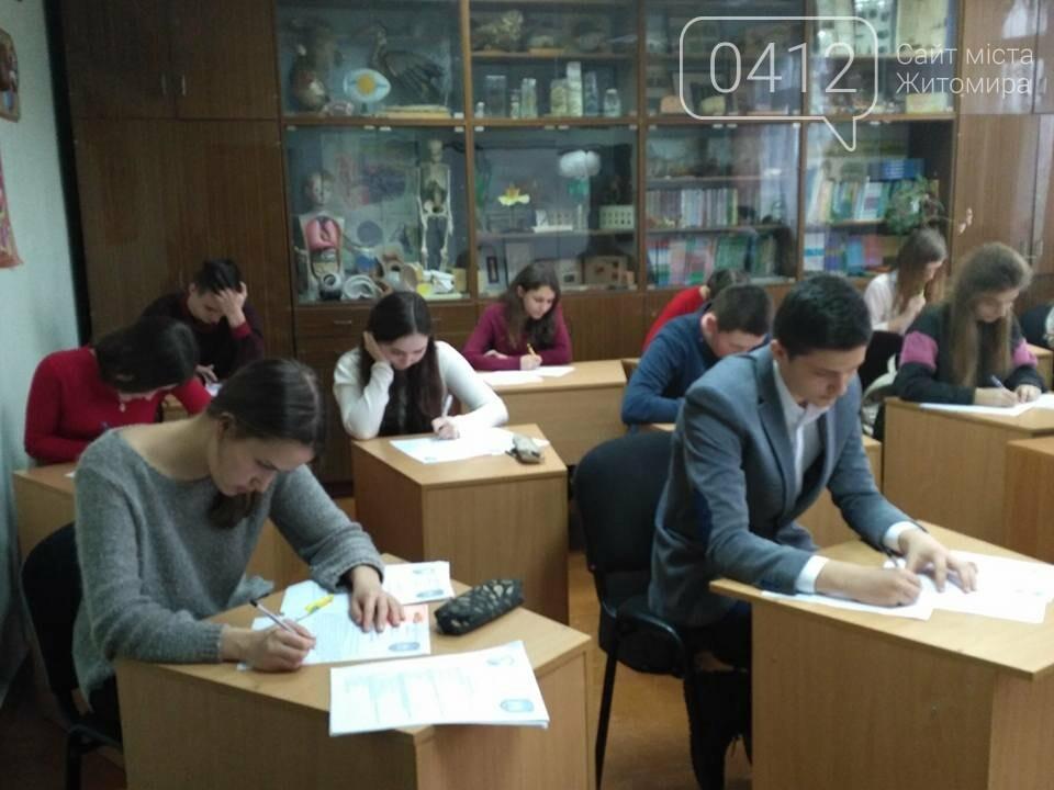 У Житомирі учасники Всеукраїнської олімпіади з екології писали контрольні, фото-5