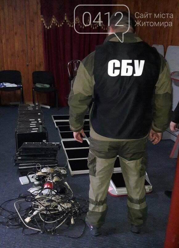 В Олевську викрили сітку інтернет-казино, фото-5