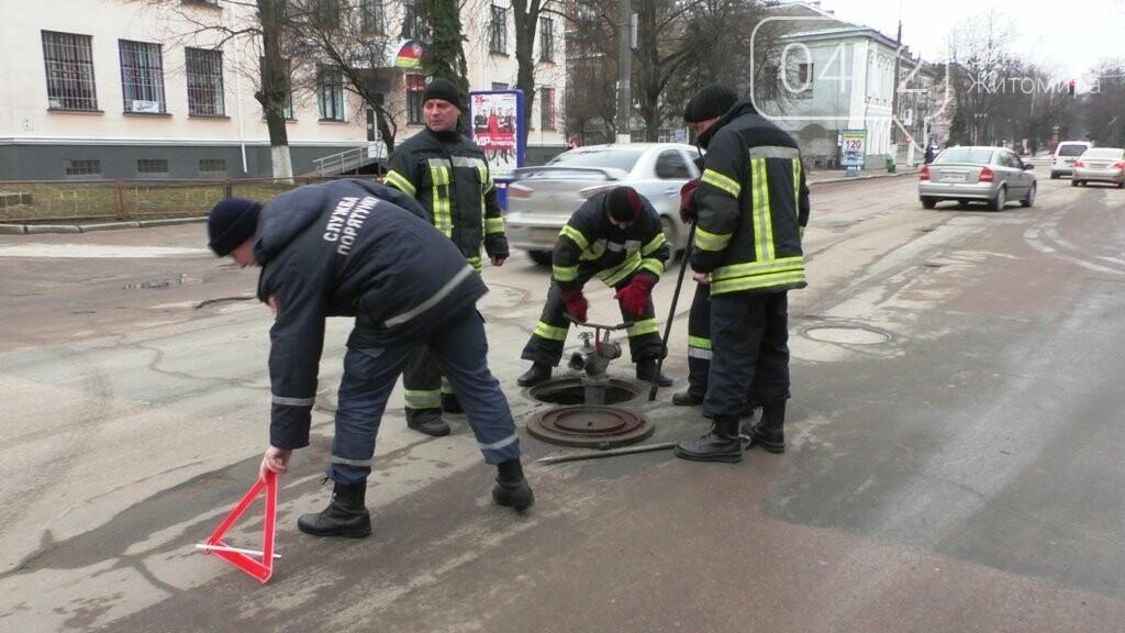 Перевірка на безпеку: у Житомирі рятувальники пішли по торговим центрам, фото-1