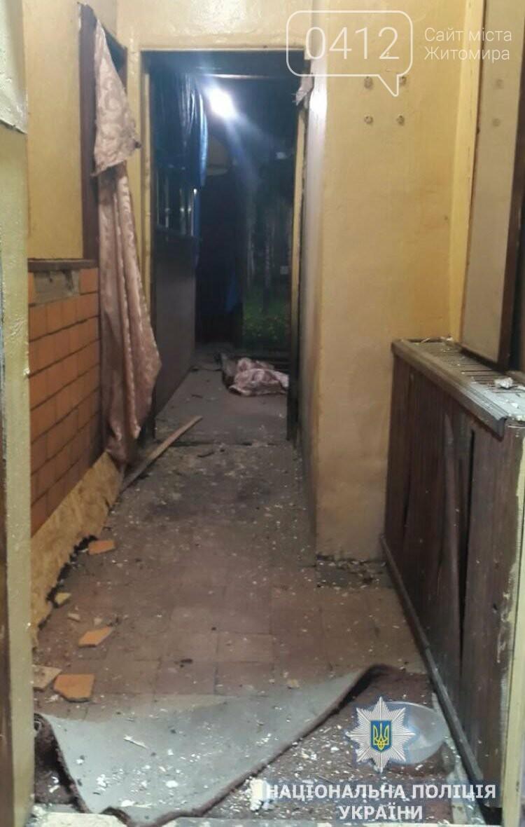 У Малині підірвали гранату в гральному закладі, фото-3