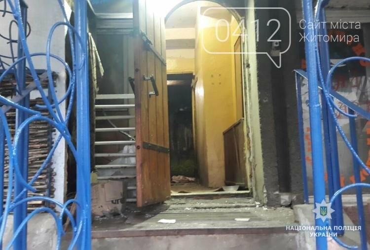 У Малині підірвали гранату в гральному закладі, фото-2