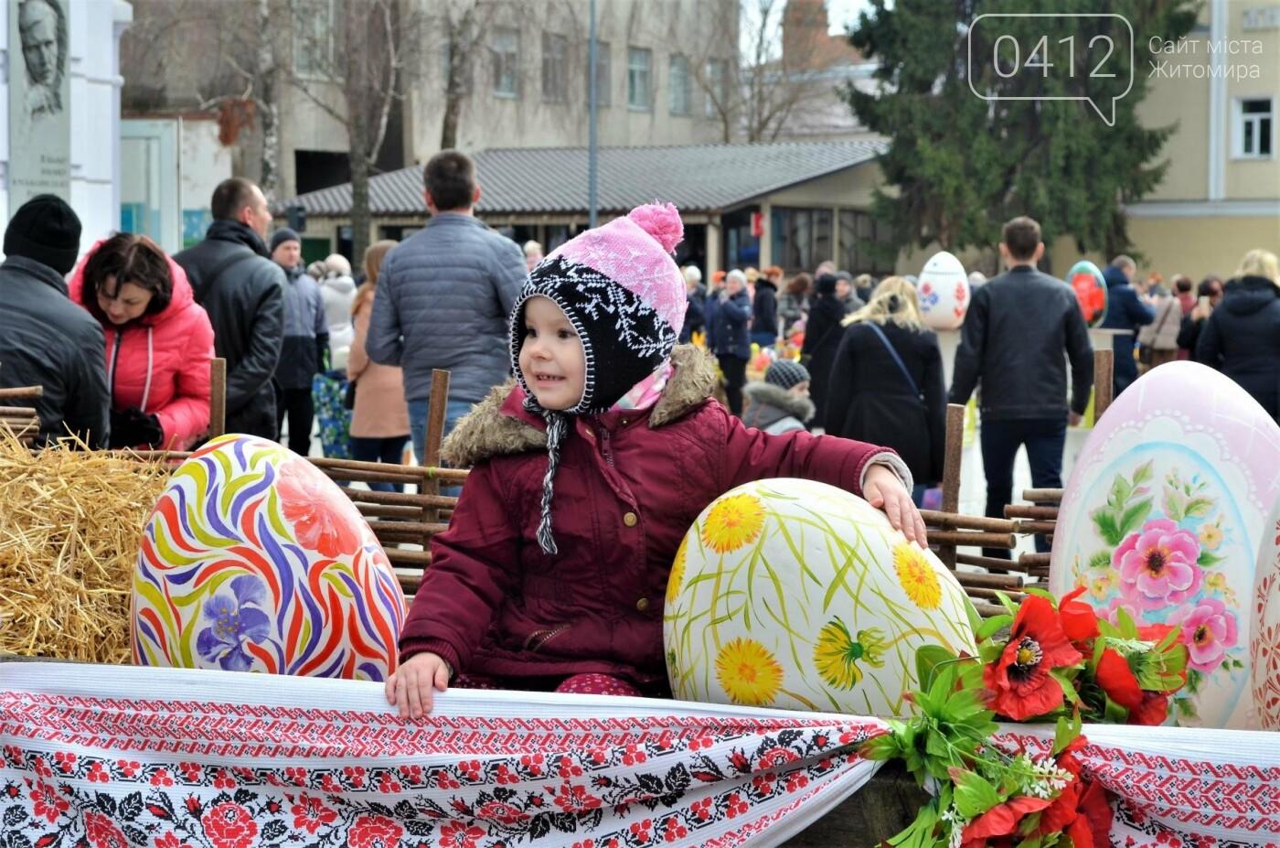 Ярмарок, фотолокації та розваги: у Житомирі розпочалися Великодні святкування, фото-9