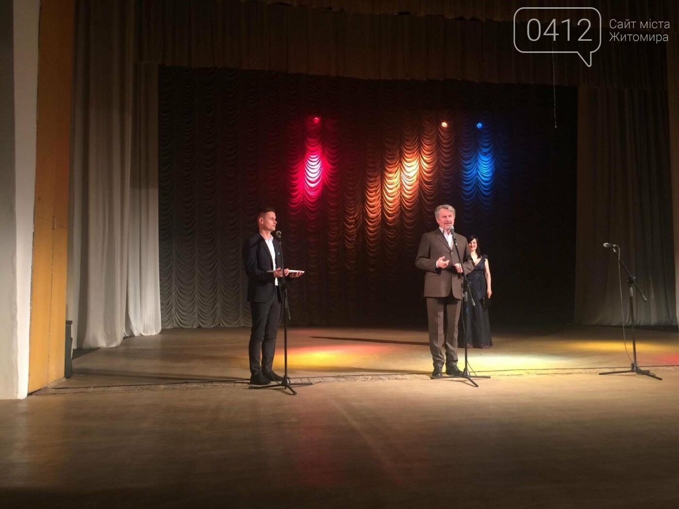 У Житомирі відбувся благодійний захід з нагоди відзначення 15-ї річниці «Все робимо самі», фото-2