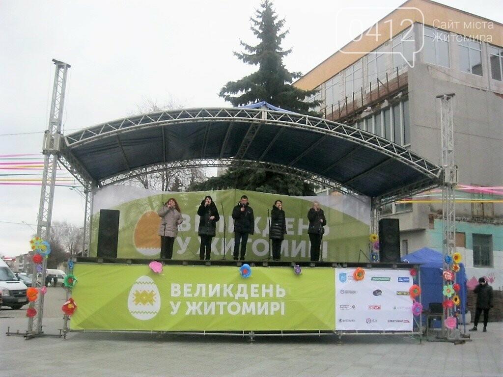У Житомирі продовжуються заходи із відзначення Великодня, фото-6