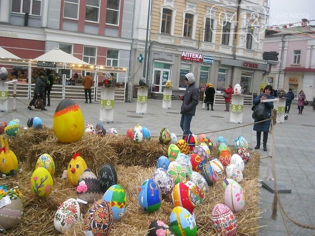 У Житомирі продовжуються заходи із відзначення Великодня, фото-7