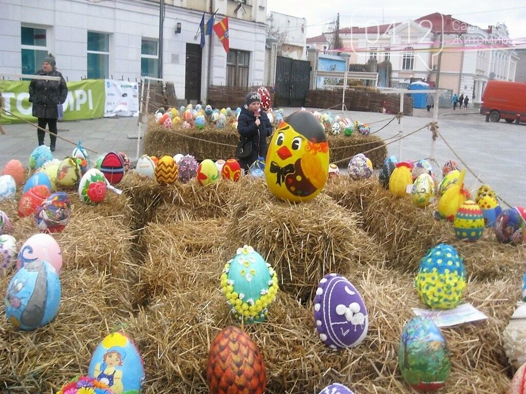 У Житомирі продовжуються заходи із відзначення Великодня, фото-9