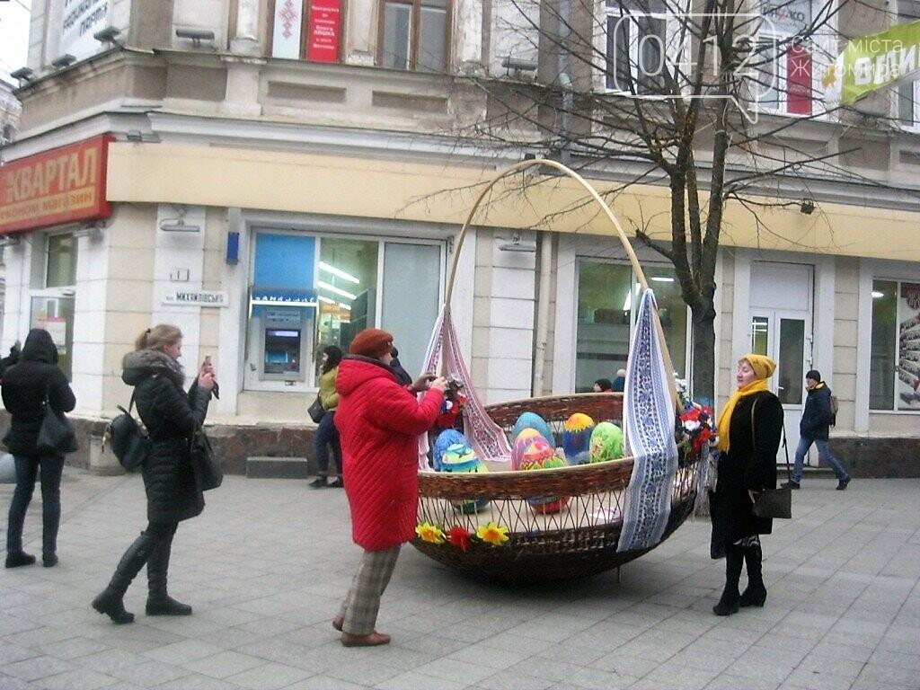 У Житомирі продовжуються заходи із відзначення Великодня, фото-1