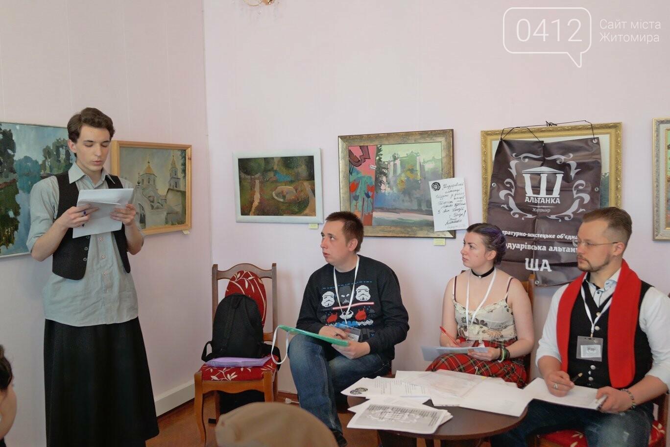 У Житомирі пройшов Всеукраїнський Літературний фестиваль «Шодуарівська Альтанка», фото-5