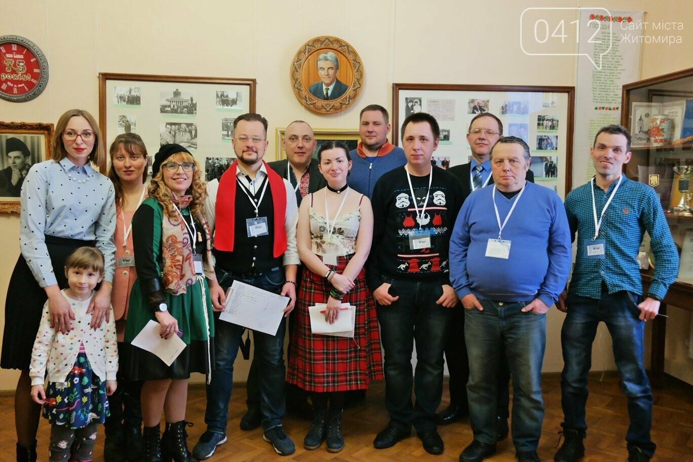 У Житомирі пройшов Всеукраїнський Літературний фестиваль «Шодуарівська Альтанка», фото-7