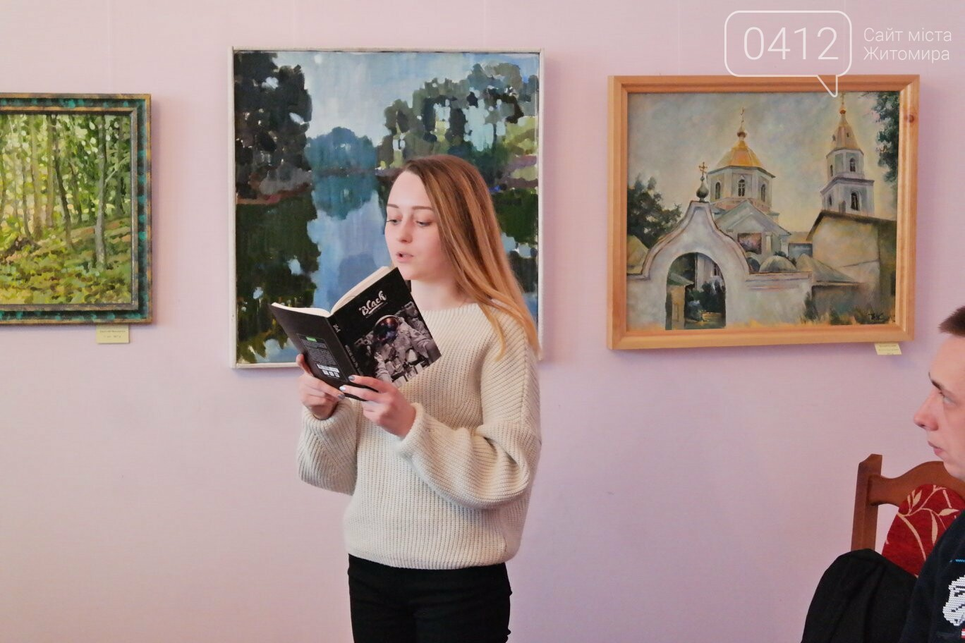 У Житомирі пройшов Всеукраїнський Літературний фестиваль «Шодуарівська Альтанка», фото-6