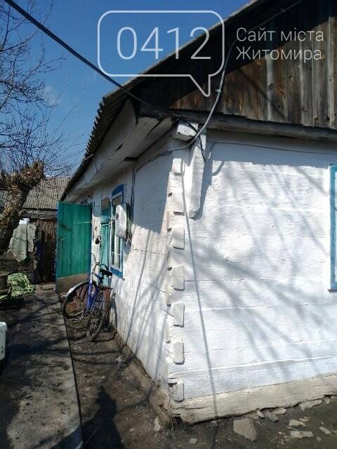 У Пулинському районі через отруєння чадним газом загинули двоє людей, фото-3