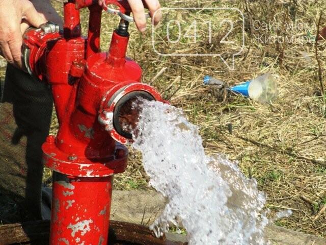 Перевірки на безпеку провели в Бердичеві, Новограді-Волинському та Пулинах, фото-5
