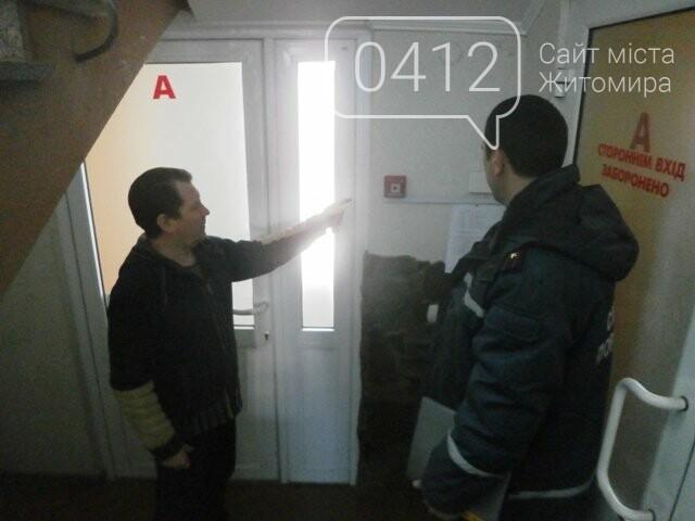 Перевірки на безпеку провели в Бердичеві, Новограді-Волинському та Пулинах, фото-4
