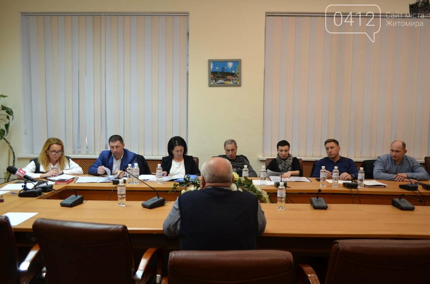 У Житомирі обрали членів Координаційної ради з питань бюджету участі, фото-2