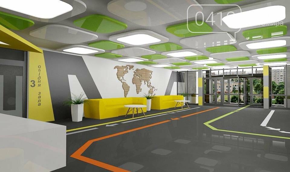 Яскравий і сучасний дизайн запропонували для Житомирської міської гімназії №3, фото-2