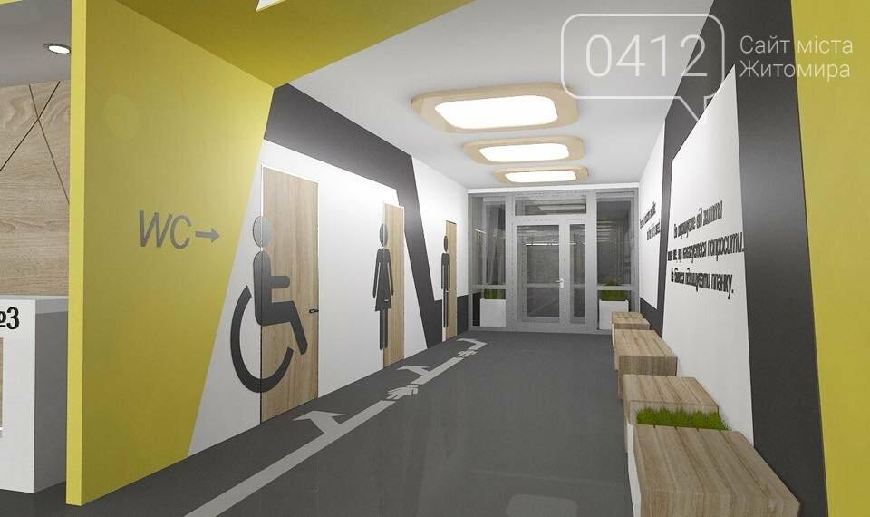 Яскравий і сучасний дизайн запропонували для Житомирської міської гімназії №3, фото-3