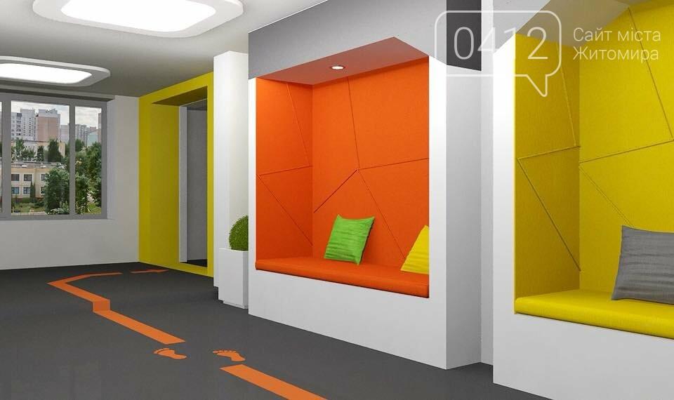 Яскравий і сучасний дизайн запропонували для Житомирської міської гімназії №3, фото-4