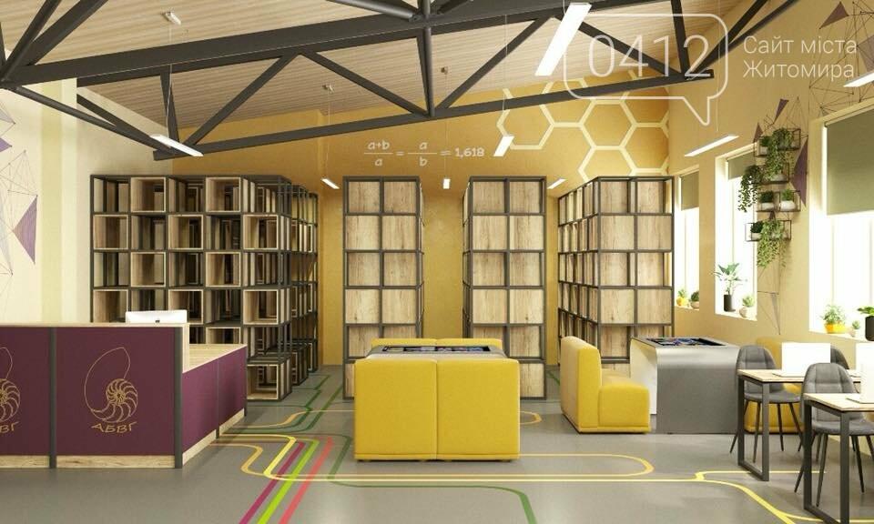 Яскравий і сучасний дизайн запропонували для Житомирської міської гімназії №3, фото-7