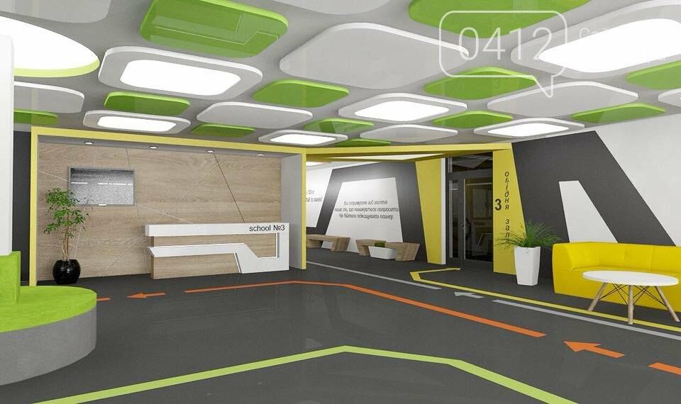 Яскравий і сучасний дизайн запропонували для Житомирської міської гімназії №3, фото-5