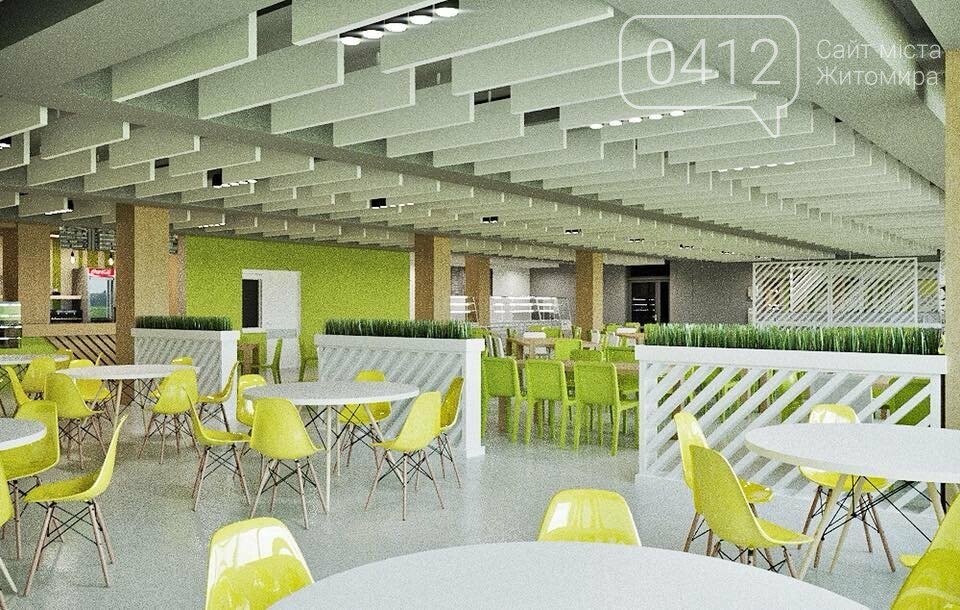 Яскравий і сучасний дизайн запропонували для Житомирської міської гімназії №3, фото-8