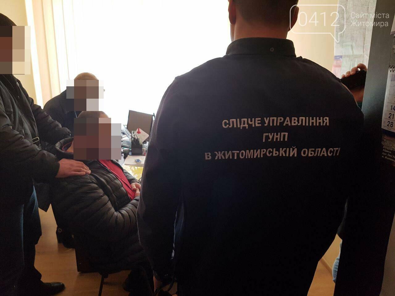 Хабар не пройшов: у Житомирі чоловік намагався підкупити начальника відділу безпеки дорожнього руху, фото-1