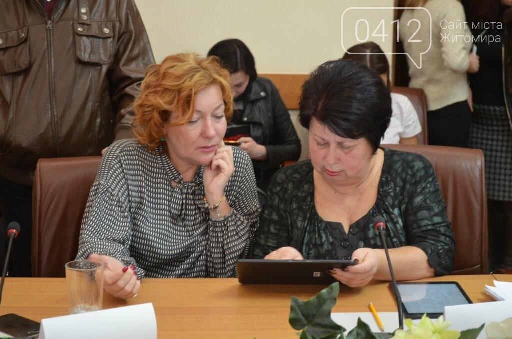 Житомир приєднається до проекту «Відкрите місто», фото-3