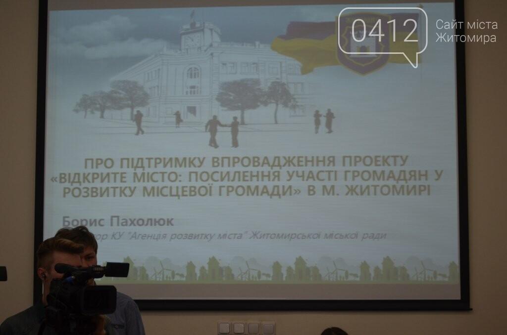 Житомир приєднається до проекту «Відкрите місто», фото-1