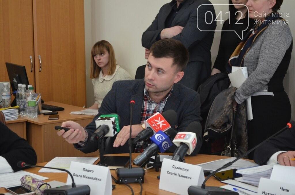 Житомир приєднається до проекту «Відкрите місто», фото-4