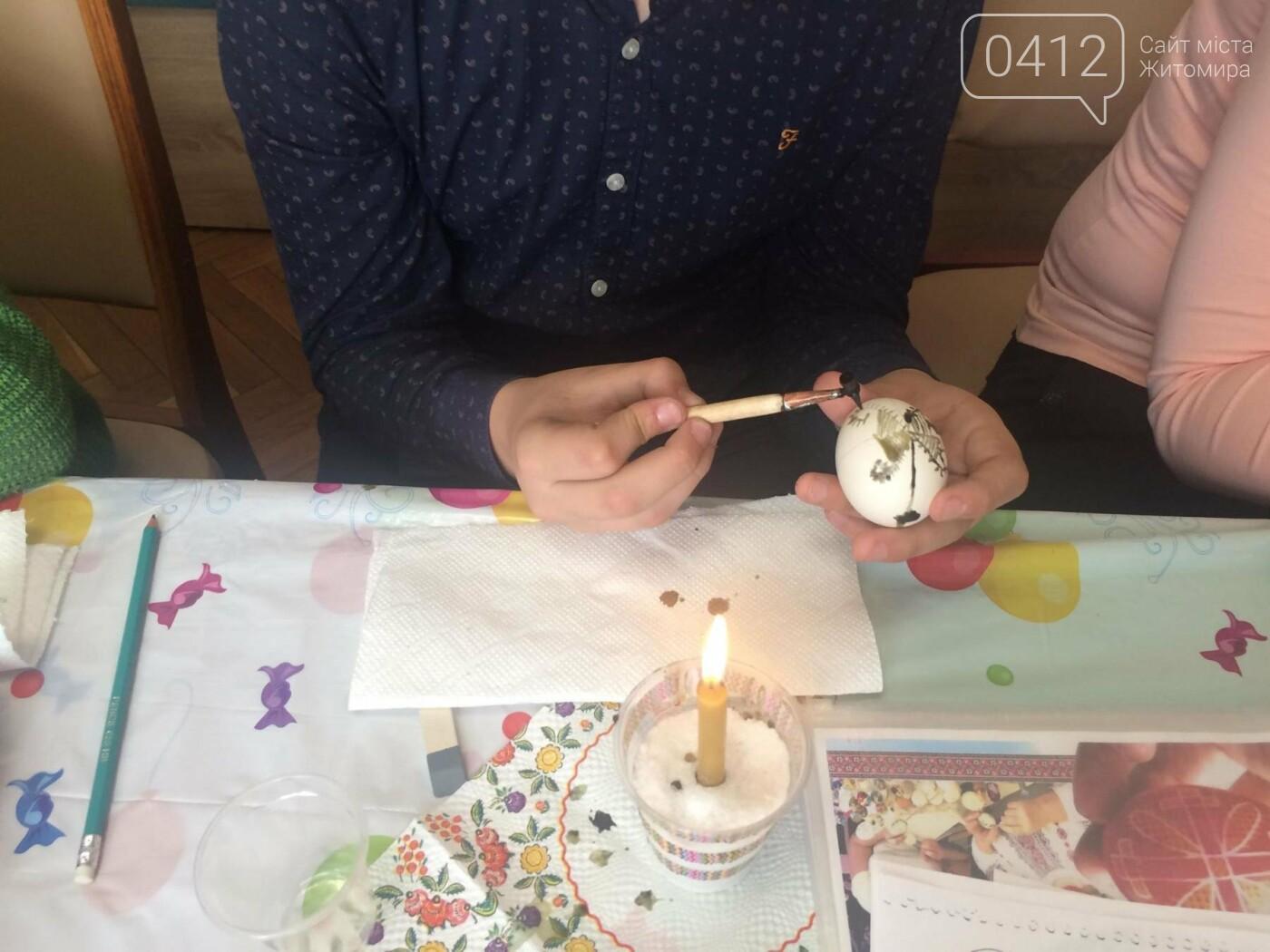У Житомирі провели майстер-клас з писанкарства для дітей учасників АТО, фото-1