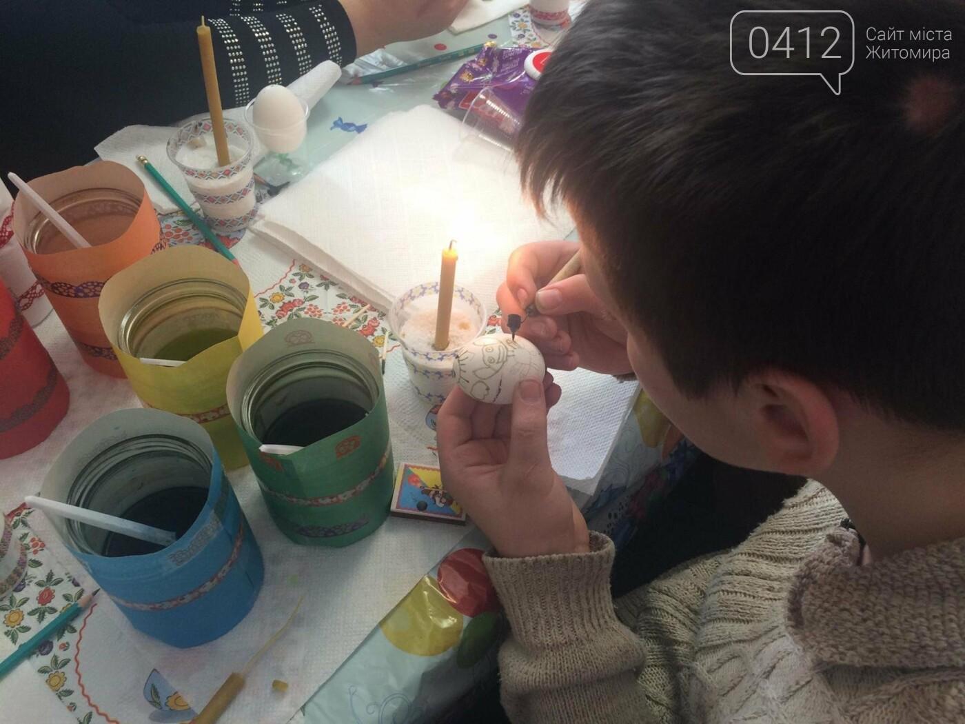 У Житомирі провели майстер-клас з писанкарства для дітей учасників АТО, фото-2